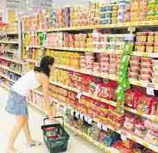 Indice nacional de precios al consumidor – Se renueva su Metodologia: Banxico
