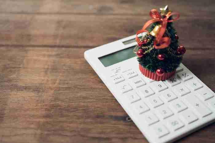 Pago de aguinaldo calculadora gratificacion anual